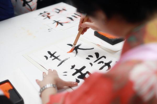 日本东京艺术大学,东京艺术大学研究生申请条件,东京艺术大学学费